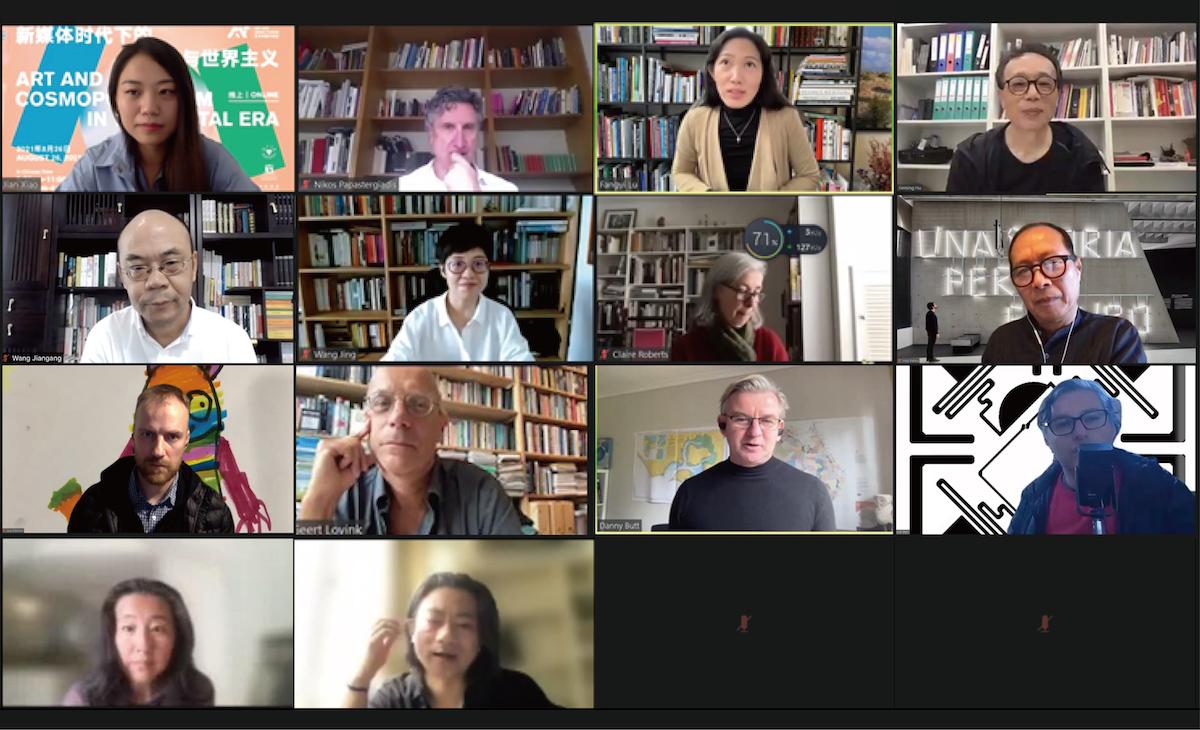 艺术与媒介论坛线上会议分享者合影